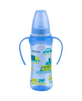 Petita Mamadeira Azul Cinturada com Alça e Bico de Silicone Redondo 240ml - 3315-AZ